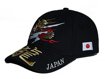 CAP-FC00319